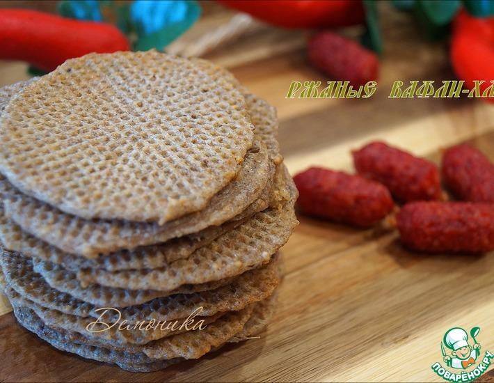Рецепт: Ржаные вафли-хлебцы