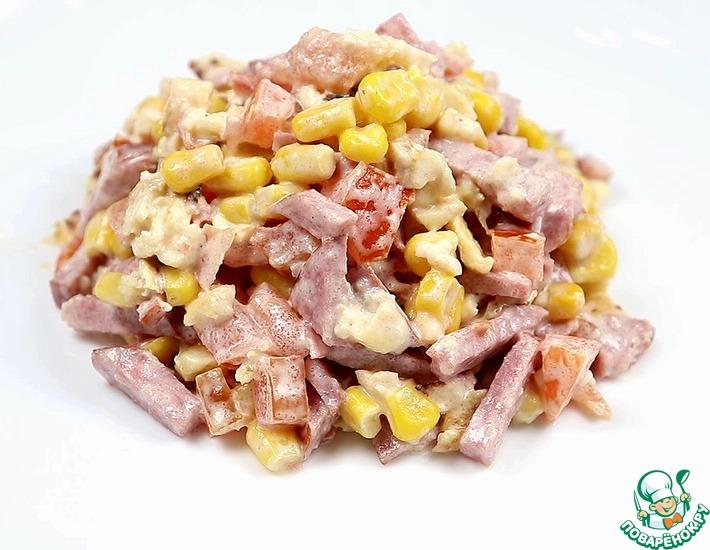 Рецепт: Салат с копченой колбасой и омлетом