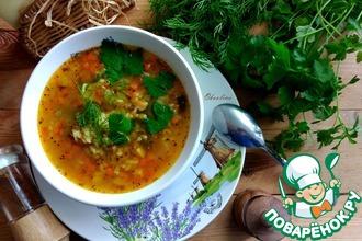 Рецепт: Суп с рисом и овощами карри