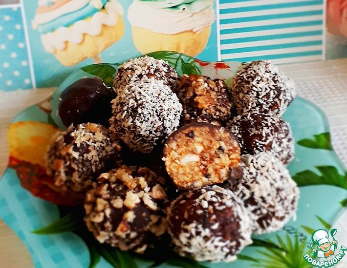 Рецепт: Грильяжные конфеты с курагой и черносливом