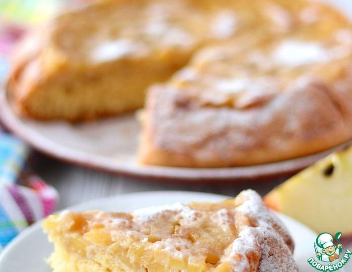 Рецепт: Бисквитный яблочный пирог