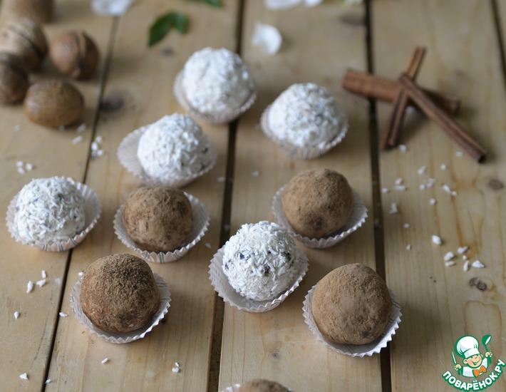 Рецепт: Полезные конфеты из творога