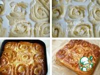 Сливочные булочки улитки ингредиенты