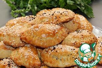 Рецепт: Греческие пирожки Котопитакя из теста куру
