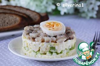 Рецепт: Норвежский салат с сельдью