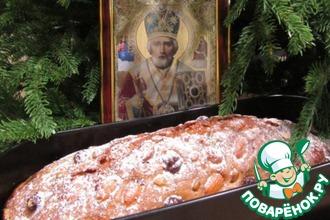 Рецепт: Хлеб Святого Николая