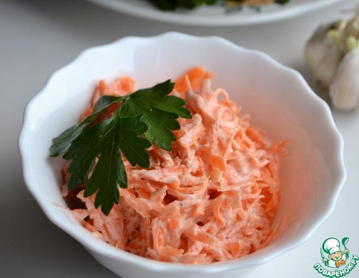 Рецепт: Морковный салат с чесночным йогуртом