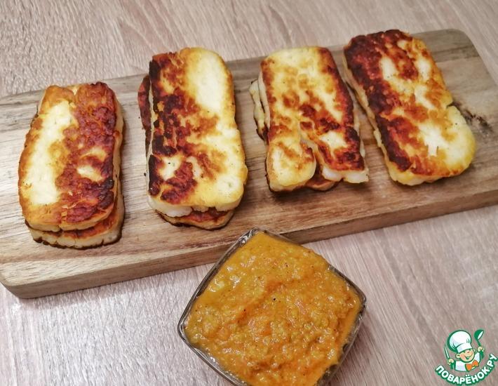 Рецепт: Жареный сыр Халуми