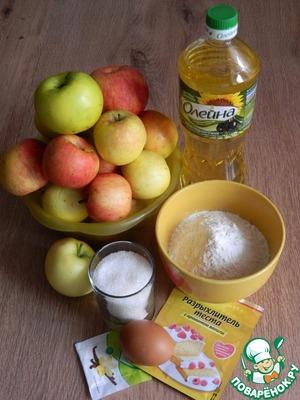 Яблочный кухен Экономично, быстро, вкусно фото