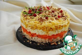 Рецепт: Слоёный салат Фантазия на праздничный стол