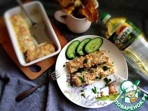 Ленивый бризоль с курицей и сыром Для запекания