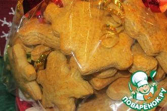 Рецепт: Пряники медовые мягкие
