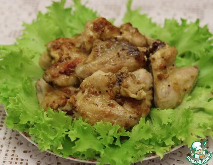 Рецепт: Крылышки в горчичном соусе