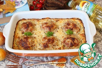 Рецепт: Котлеты, запечённые в тёртом картофеле