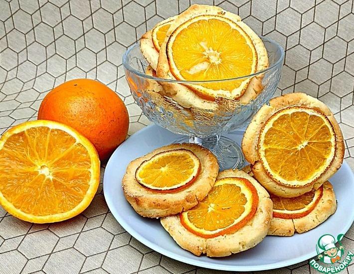 Рецепт: Апельсиновое печенье