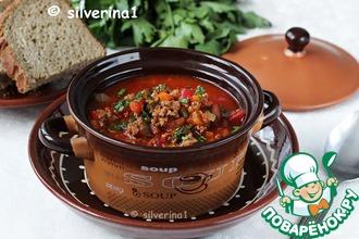 Рецепт: Суп чили