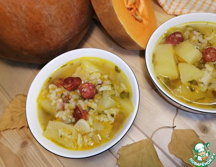 Рецепт: Суп с тыквой, рисом и колбасками