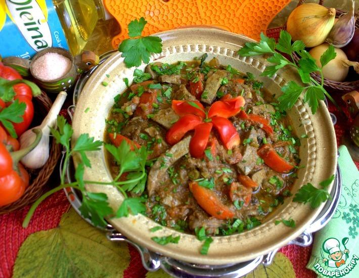 Рецепт: Рагу из печени с грибами