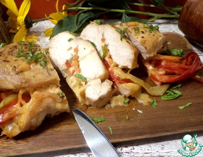 Рецепт: Куриная грудка фаршированная овощами и сыром