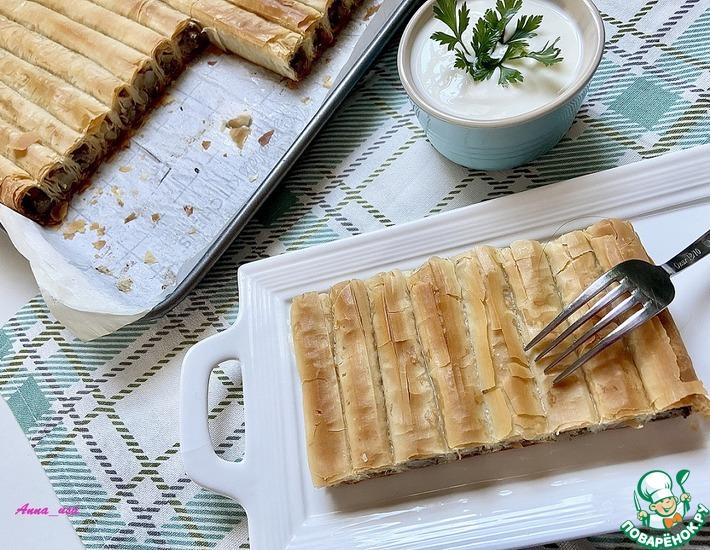 Рецепт: Фило-пирог с мясом и картофелем