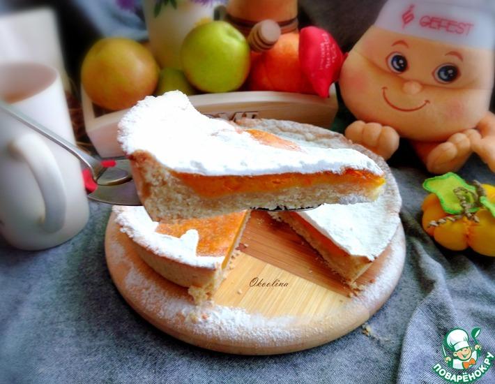 Рецепт: Песочный пирог с тыквенным суфле