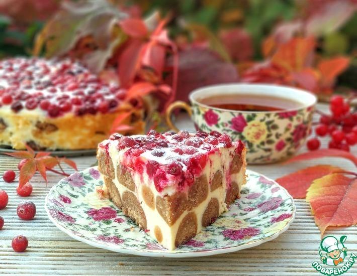 Рецепт: Творожный пирог с печеньем Клюквенный