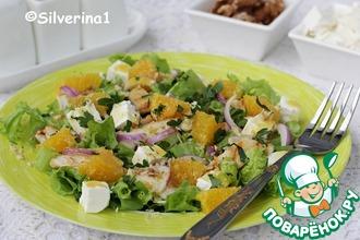 Рецепт: Салат из курицы, брынзы и апельсина