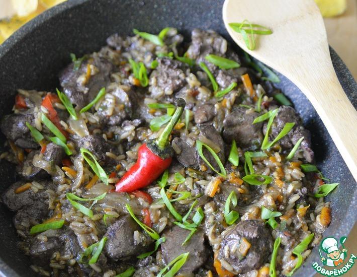 Рецепт: Куриная печень с овощами и рисом