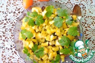 Рецепт: Салат «Пикантный баклажан»