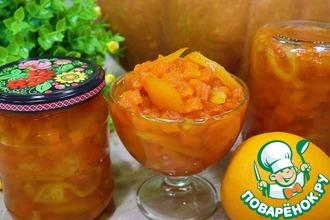 Рецепт: Варенье из тыквы с апельсином