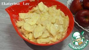Яблочный пирог без яиц на кефире Мука пшеничная