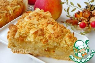 Рецепт: Песочный яблочный пирог