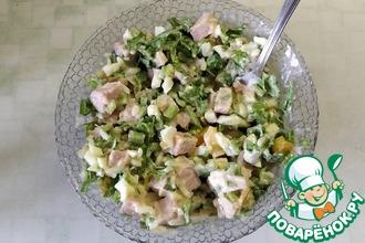Рецепт: Осенний салат с японской капустой Мизуна