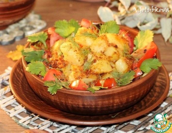 Рецепт: Жареные овощи с сухарным картофелем