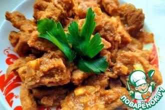 Рецепт: Диетическая говядина в стиле карри