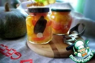 Рецепт: Маринованные овощи с тыквой