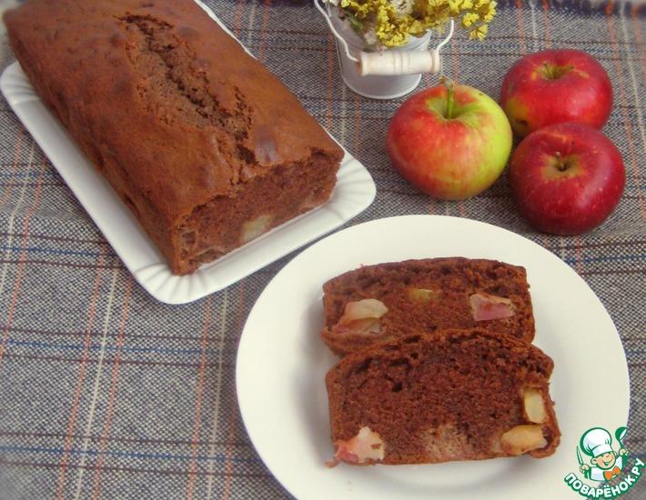 Рецепт: Шоколадный кекс с яблоками
