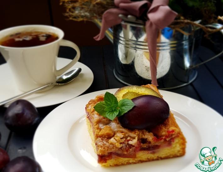 Рецепт: Сливовый пирог со штрейзелем Зов осени
