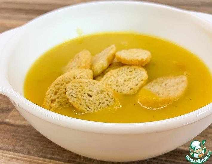 Рецепт: Тыквенный суп пюре с копченым мясом