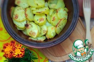 Рецепт: Запечённый картофель с розмарином