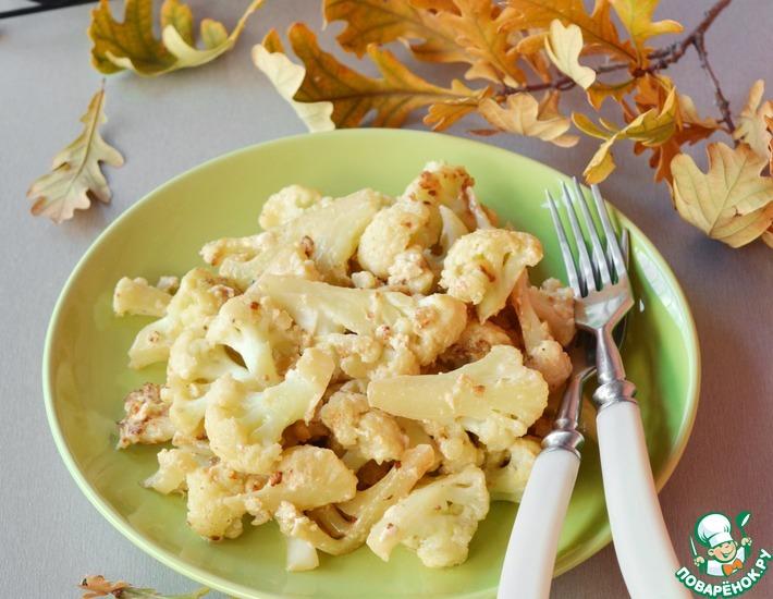 Рецепт: Жареная цветная капуста со сметаной
