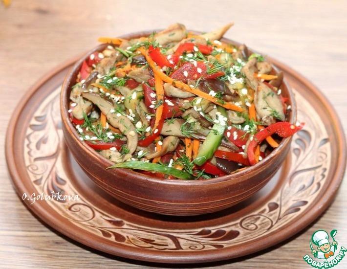 Рецепт: Маринованные баклажаны с яйцом и овощами