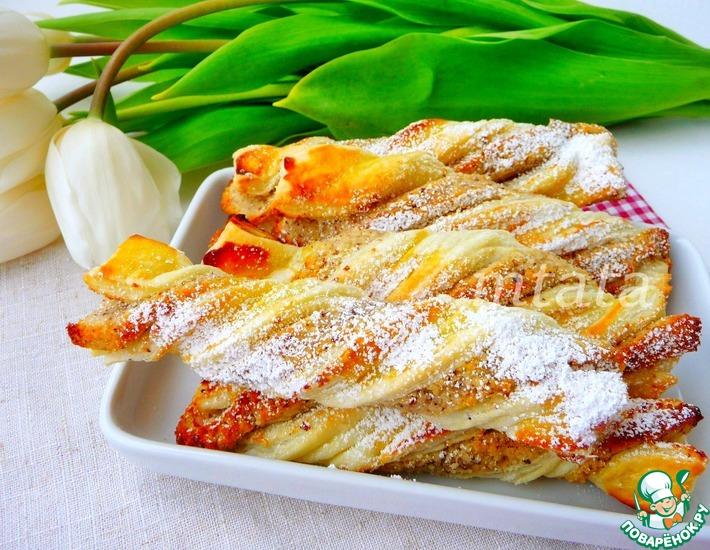 Рецепт: Немецкие ореховые слойки