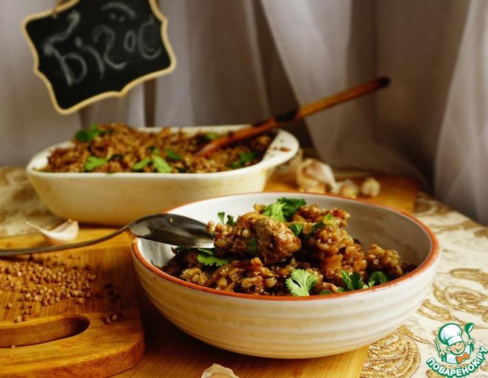 Рецепт: Бигос с гречкой и индейкой