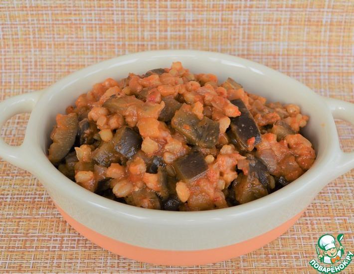 Рецепт: Полба, тушенная с баклажаном