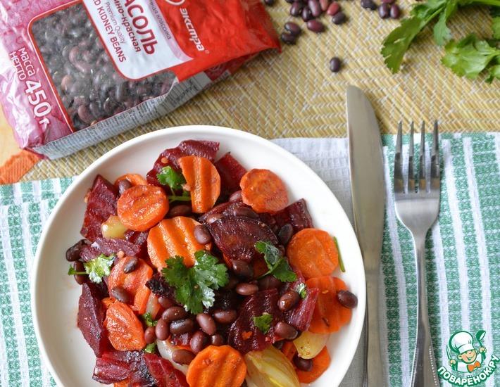 Рецепт: Салат из фасоли с запечёнными овощами
