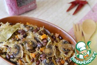 Рецепт: Тушеная капуста с фасолью и шампиньонами