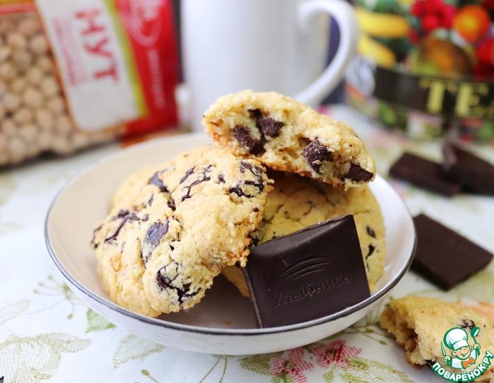 Рецепт: Нутовое печенье с черным шоколадом