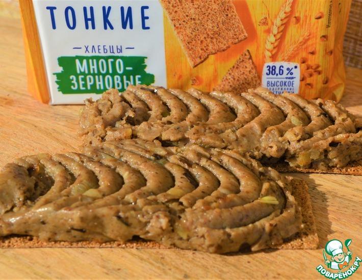 Рецепт: Паштет из баклажана и гречки
