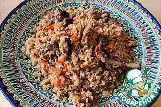 Рецепт: Плов с бараниной и бурым рисом